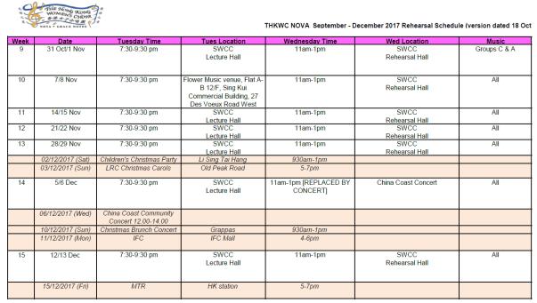 Rehearsal schedule NovDec2017